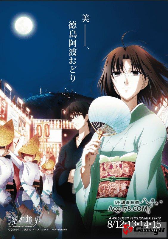 日本德岛阿波舞祭即将在8月举行(2)