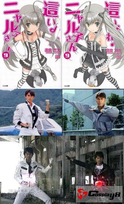 潜行吧 奈亚子 袭来_《潜行吧!奈亚子》封面造型大收罗_Cosplay中国