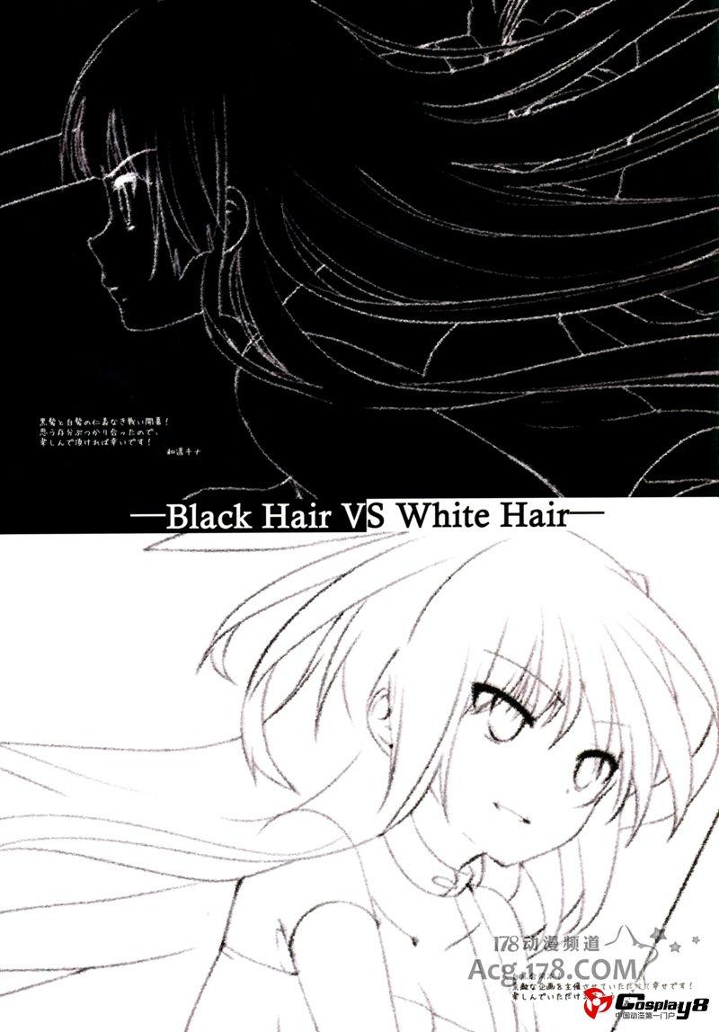 c82美少女插图本《黑发vs白发》
