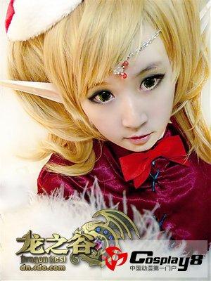 《龙之谷》经典弓手cosplay造型,萌系指数百分百,大眼粉嫩的可爱萝莉