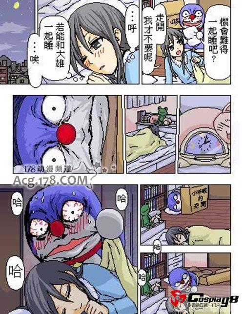 多 啦 a 夢 電影 版 中文 版