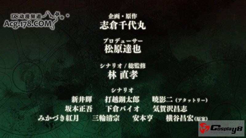 命运石之门 剧场版公开特报pv 新游戏将发布