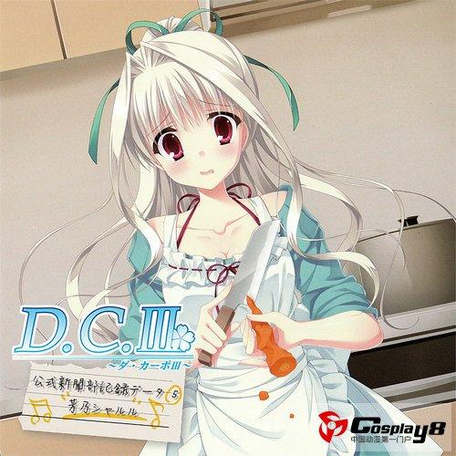 初音岛D.C.III~Drama CD Vol.5 Feat.芳乃シャルル_Cosplay中国