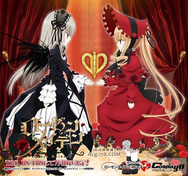 动画《蔷薇少女》首弹视觉图片和先行版预告P