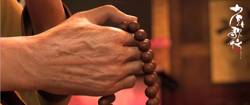 一剑长虹三集连播丨3D国漫登峰之作《少年歌行》定档12.26-ANICOGA