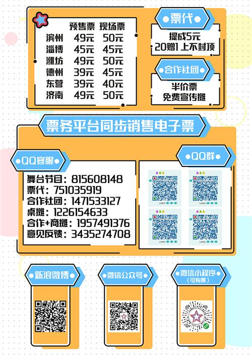 【漫展】经典动漫展07-12