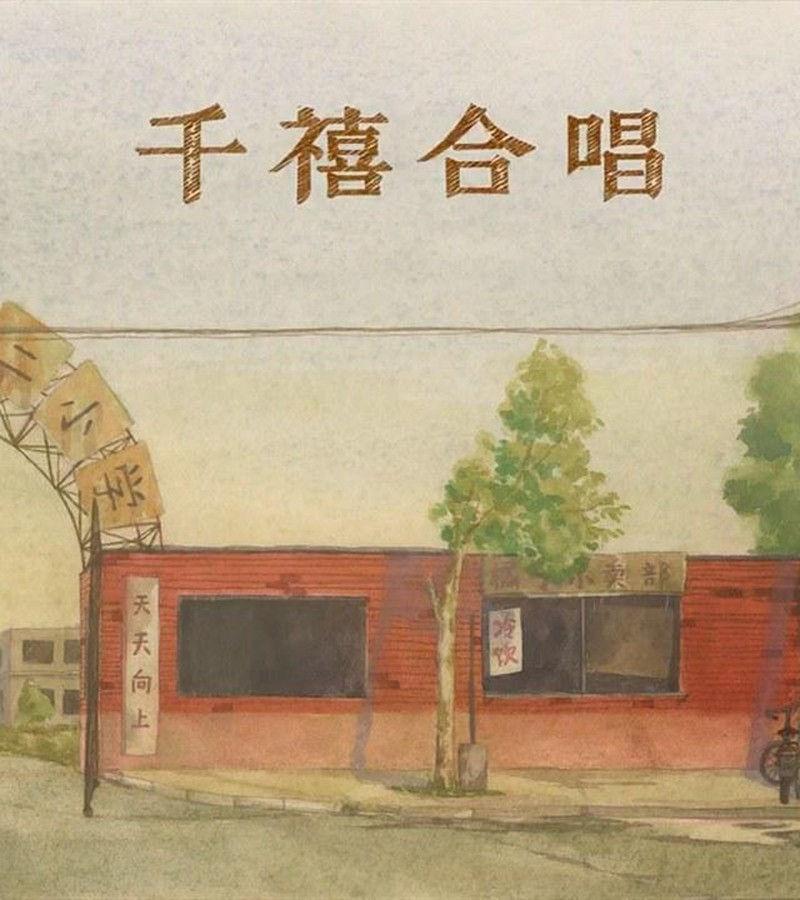 上海师范大学夜大学_第16届中国动漫金龙奖提名名单揭晓!_Cosplay中国
