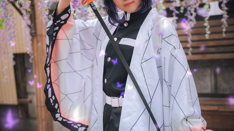 鬼灭之刃蝴蝶忍cosplay