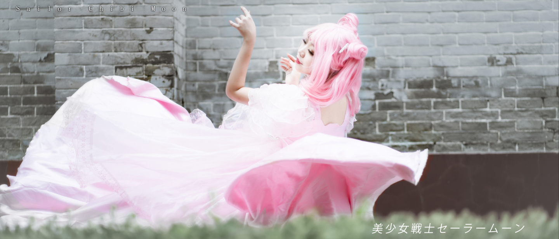 《美少女战士》小小兔插画礼服cosplay