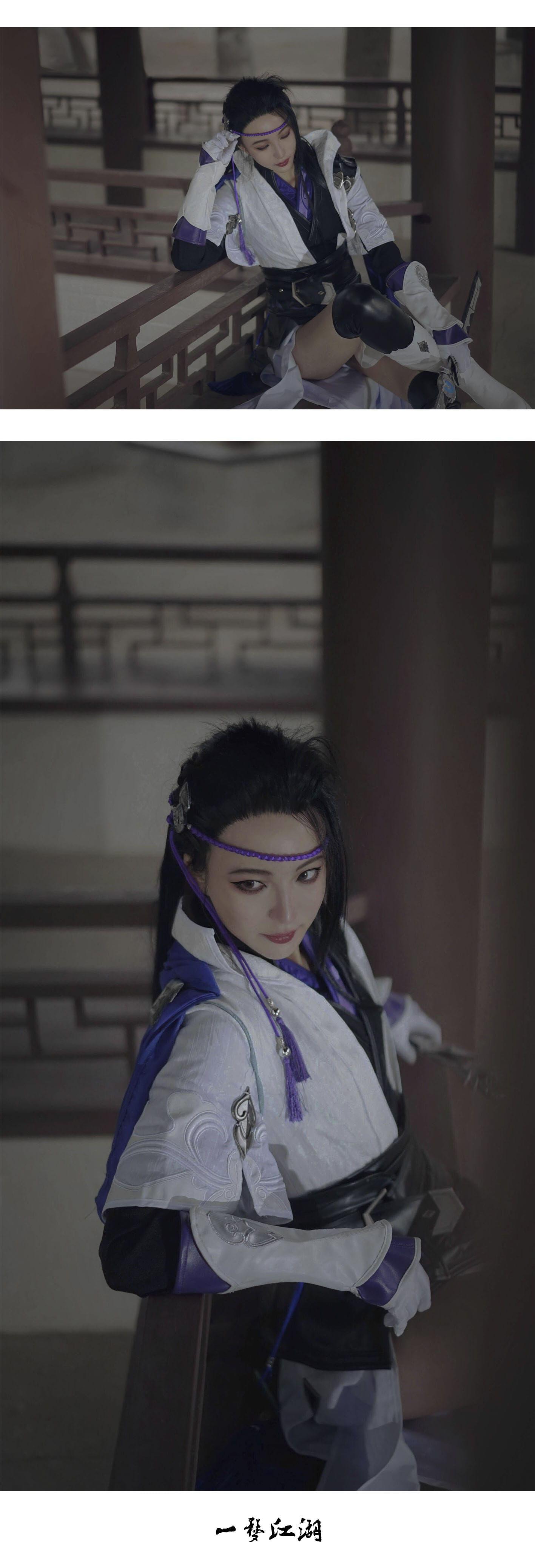 楚留香一梦江湖 华山成女cosplay