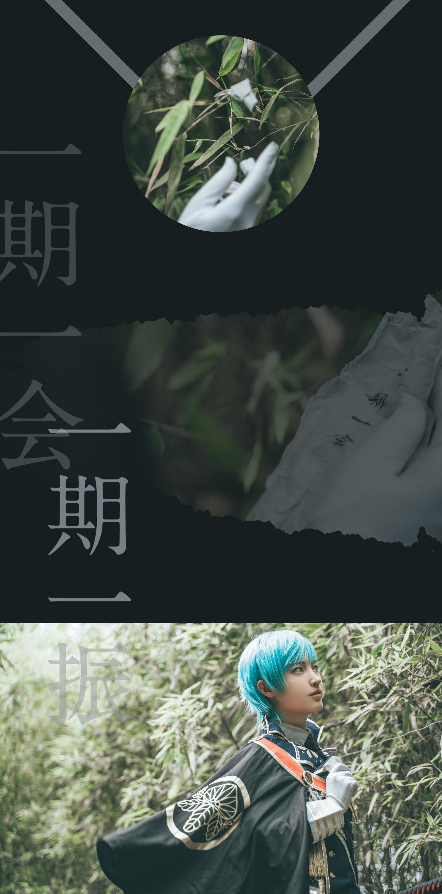 刀剑乱舞一期一振cosplay插图(3)