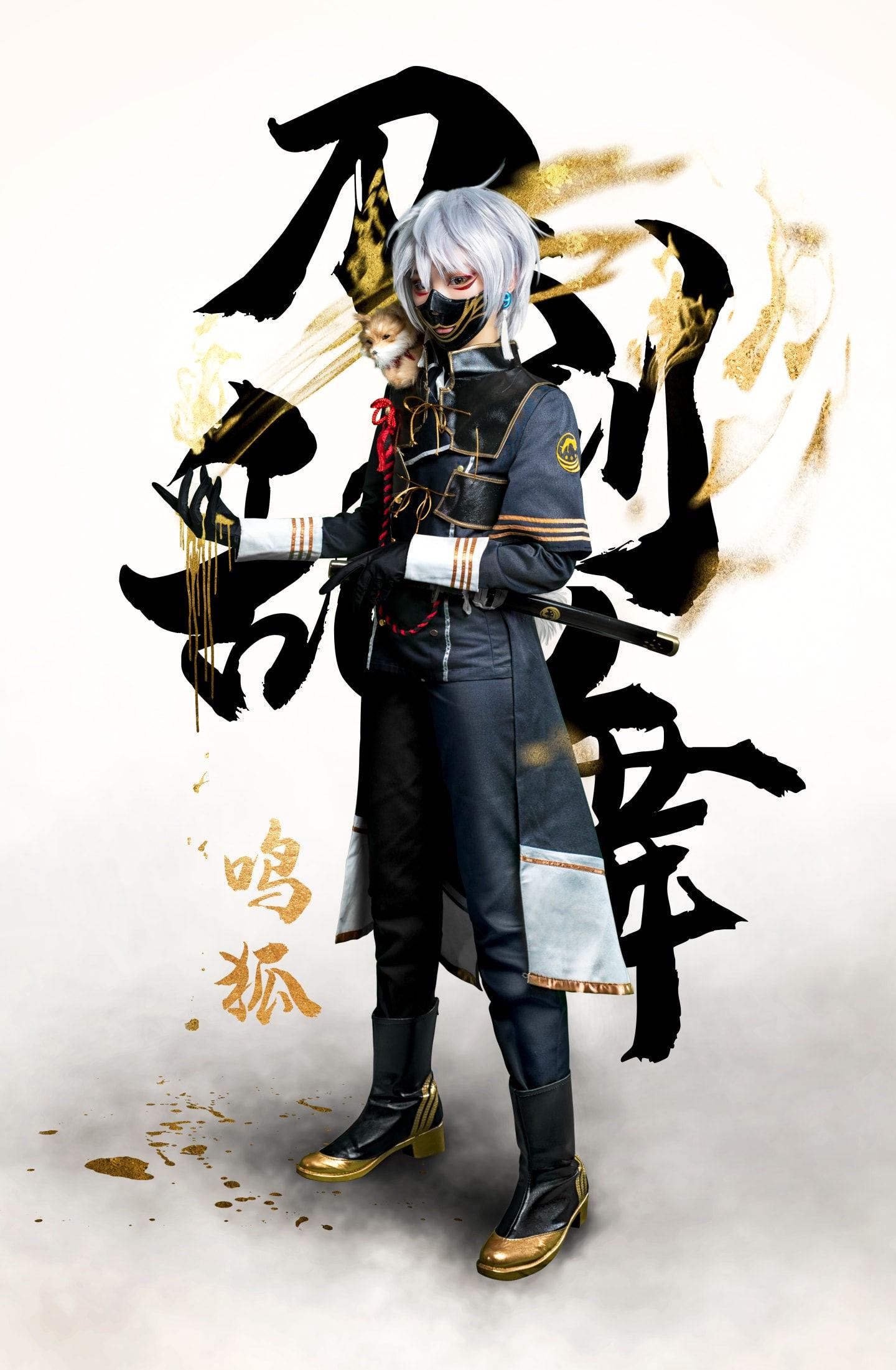 刀剑乱舞鸣狐 cosplay插图(2)