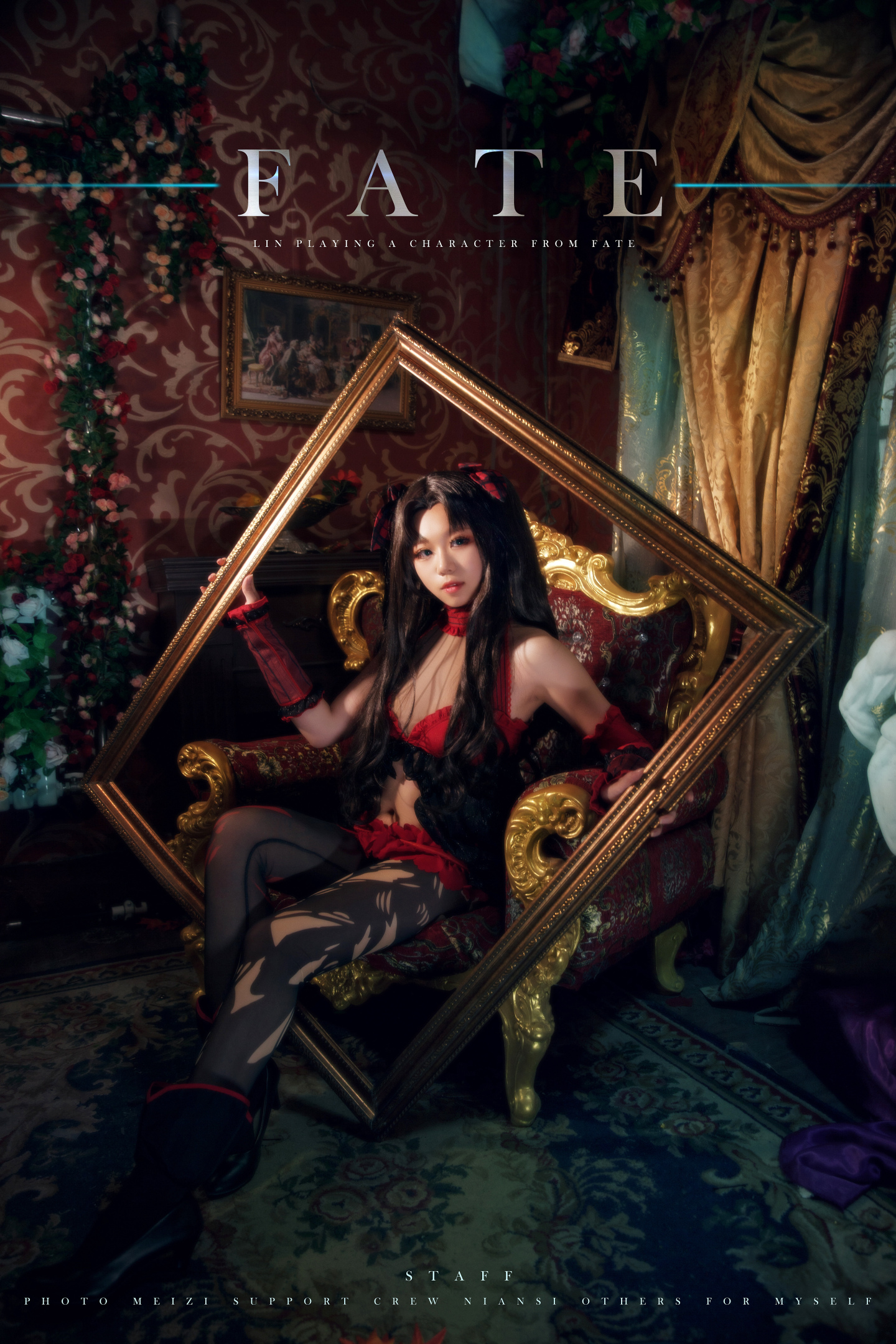 FATE 远坂凛cosplay 月之女王插图