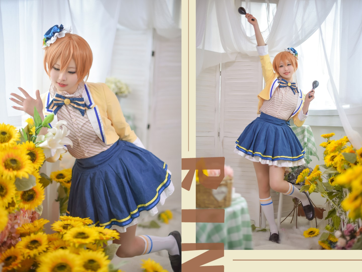 lovelive!乐器同人花凛cosplay
